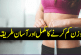 Complete and easy way to lose weight