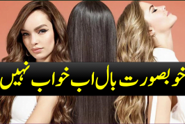Beautiful long hair home remedies