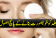 Effective Beauty Tips For Face That Make You Look Gorgeous