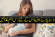 10 important foods for breastfeeding mothers
