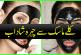 Black Charcoal Mask Blackhead Remover Face Peel Off Mask