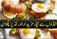 Delicious Recipes with Eggs