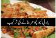 BBQ Kachumber Recipe In Urdu