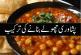 Peshawari Chole Recipe In Urdu
