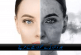 Ways to protect your skin from contamination