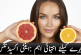 Antioxidants Very important for the face