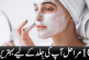 10 Best Steps for Your Skin