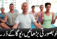 Increase beauty through yoga