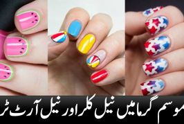 Summer Nail Color and Nail Art Trend