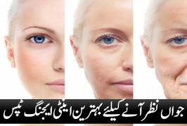 Great antiaging tips for looking young