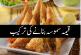 Qeema Samosa Recipe In Urdu