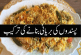 Pasandon Ki Biryani Recipe In Urdu