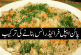 Pineapple Fried Rice Recipe In Urdu