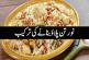 Navratan Pulao Recipe In Urdu