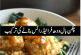 Chicken Ball With Fried Rice Recipe In Urdu